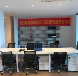 博隆大厦 普通装修 165m²_Q房网