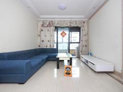中海康城国际 2室2厅1厨1卫 73.54m² 整租租房效果图