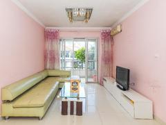 桂芳园五期 70平2房满2少税户型通透采光好看房方便二手房效果图