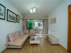 华景新城 2室2厅1厨1卫 76.3m² 满五年二手房效果图
