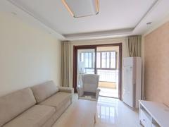 中海8号公馆 3室2厅1厨1卫 85.0m² 精致装修二手房效果图