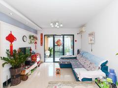 中海康城国际 3室2厅1厨1卫 88.1m² 整租租房效果图