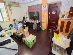 峨海小区 2室2厅1厨1卫 90.84m² 整租租房效果图