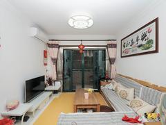 金碧世纪花园 3室2厅1厨1卫精装修 整租 家具齐全 随时看房租房效果图