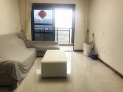 三远大爱城 3室2厅1厨1卫 88.34m² 整租租房效果图