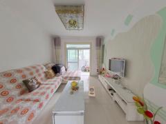碧水兰庭 2室2厅1厨1卫 93.39m² 普通装修二手房效果图