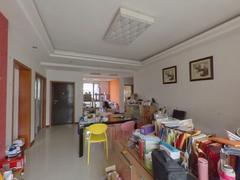 路劲凤凰城 3室2厅1厨2卫 133.69m² 满五年二手房效果图