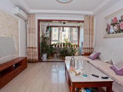 臻园 3室2厅1厨1卫 92.4m² 精致装修二手房效果图